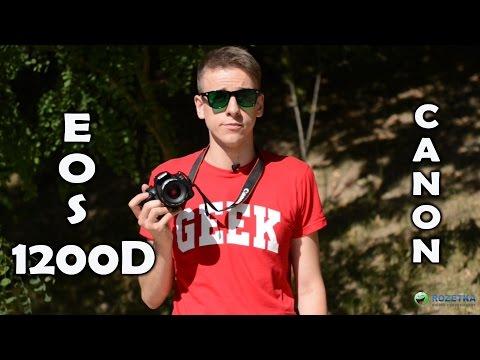 Canon EOS 1200D: обзор зеркального фотоаппарата