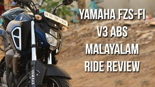 Yamaha FZS-FI V3 ABS 2019 Malayalam Ride Review