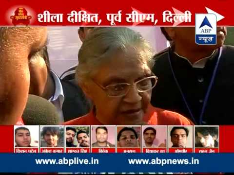 Difficult to predict in a three cornered contest: Sheila Dikshit