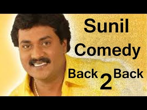 Manasantha Nuvve Movie || Sunil Back To Back Comedy Scenes || Uday Kiran, Reema Sen
