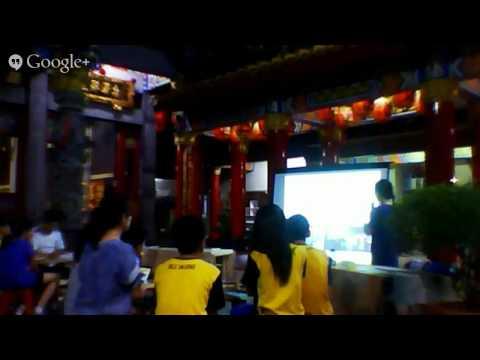 1030926-南北流域學習社群交流會 - YouTube