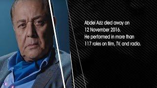 Egyptian actor Mahmoud Abd El Aziz dies after long struggle with illness