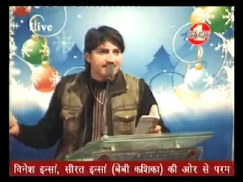 Shabad Dera Sacha Sauda Pargat Bhagu.24 1 2011 Kamal Insan 09828214777 video