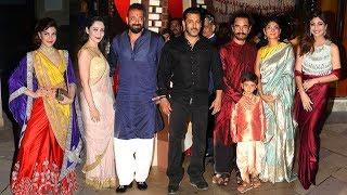 Download Sanjay Dutt's GRAND Diwali Party 2017 Full Video HD - Salman Khan,Aamir Khan,Jacqueline,Shilpa 3Gp Mp4