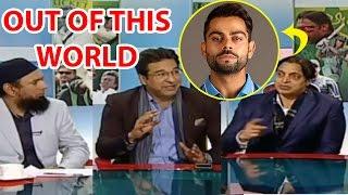 Why Virat kohli is the best ? By Wasim Akram, Akhtar, Saqlain Mushtaq & Pak media