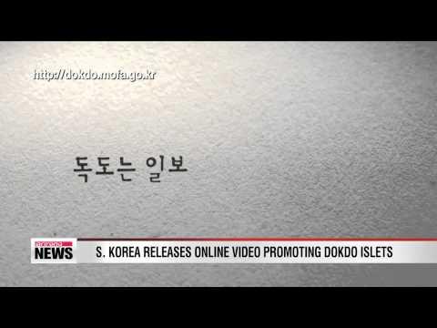 S. Korea releases online video promoting Dokdo Islets