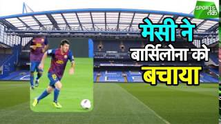 Lionel Messi Scores For Barcelona To Escape A Loss Against Chelsea | Sports Tak