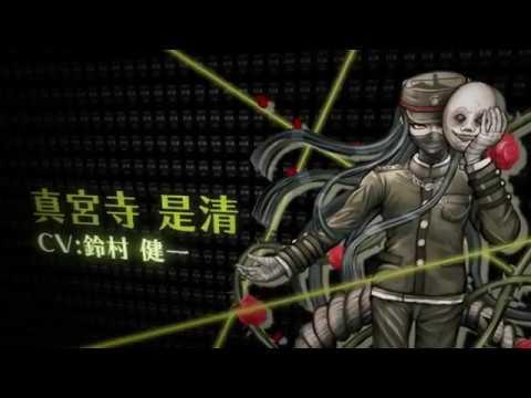 【PS4/PS Vita】『ニューダンガンロンパV3』キャラクタートレーラー3が公開
