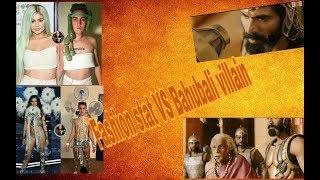 Fashion star VS Bahubali villain funny mix video 2018...villain reaction.(credit in Description)..