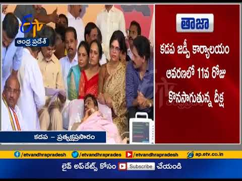 CM Chandrababu Visits TDP MP CM Ramesh