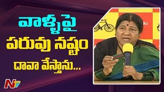 Nannapaneni Rajakumari Press Meet over Clash with Lady SI | Chalo Atmakur | NTV