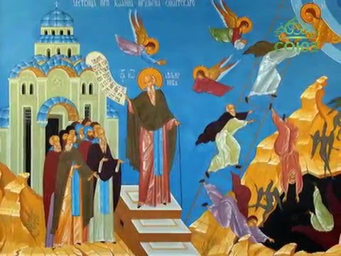 10 апреля. Преподобный Иоанн Лествичник, смотреть онлайн