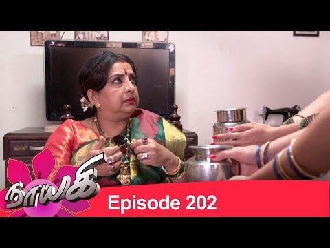 Naayagi Episode 202, 15/10/18 thumbnail