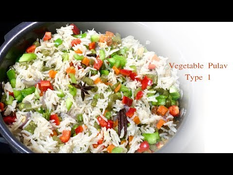 Vegetable Pulav Type 1  | Pebbles Recipe | Delicious Veg Recipe | Recipe Videos in Telugu