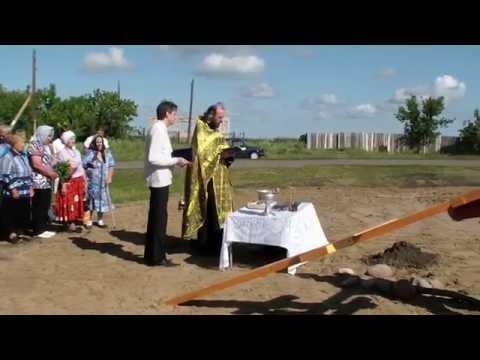 Установка памятного креста в с. Любино-Малороссы. Часть 3.