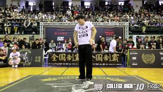 Judge Demo - Hoan (KOR) | 20141206 College High Vol.10 最終戰