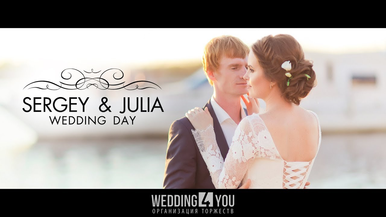 Julia day wedding