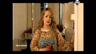 الفنانة بدرية أحمد مسلسل مانتفق 12