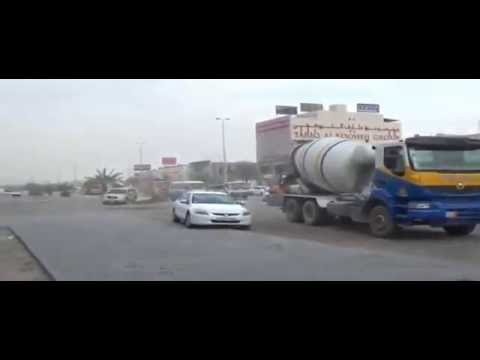 Protesters terrorists in Bahrain Blocking The Most of the Roads 4/4/2012