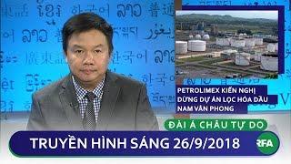 Tin tức | Petrolimex kiến nghị dừng dự án lọc hóa dầu Nam Vân Phong