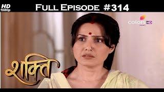 Shakti - 7th August 2017 - शक्ति - Full Episode