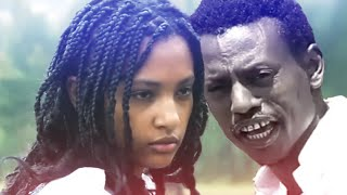 Hot New Ethiopian Music 2014 Tariku 80 Shele ታሪኩ 80 ሸሌ - Baba Geda ባባ ገዳ (Official Video)