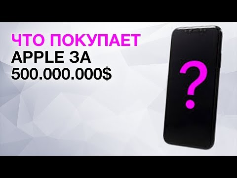 Apple готовит нечто для iPhone! Самая мощная видеокарта! Новые смартфоны VIVO и другие новости!