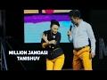 Million Jamoasi Tanishuv mp3