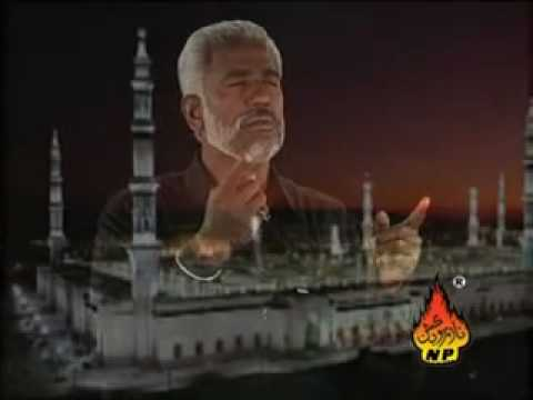 Noha.chaa Bhaar Yateemi Da Baba. Hussain Gohar, Haji Iqbal.mp4 video