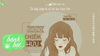 [Vietsub + Kara] Không Chiếm Hữu   不占有 - Lâm Minh Trinh