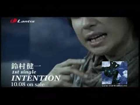 鈴村健一「INTENTION」PV 1cho ver.