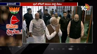Amit Shah declares Telangana as BJPand#39;s next target in South India  News