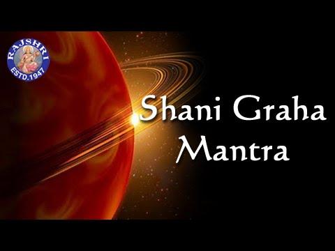 Shani Graha Mantra With Lyrics - Navgraha Mantra - 11 Times...