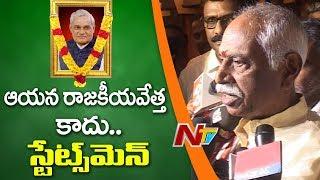 Former PM Atal Bihari Vajpayee Demise | BJP Senior Leader Bandaru Dattatreya About Vajpayee | NTV