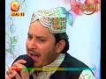 URDU NAAT(Aye Sabz Gunbad )SHAHBAZ QAMAR FAREEDI.BY Visaal