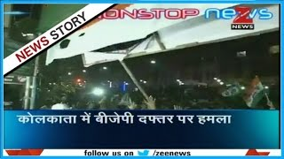 Non Stop News | TMC supporters protested in front of BJP office in Kolkata