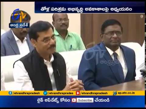 AP Government Makes an MoU with CLRI | to Develop Leather Industry at Amaravati