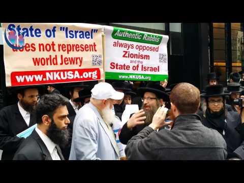 Yusuf Estes Dovid Weiss Ammaar Saeed Jewish Protest Zionist Supporting Gaza Palestine UN New York