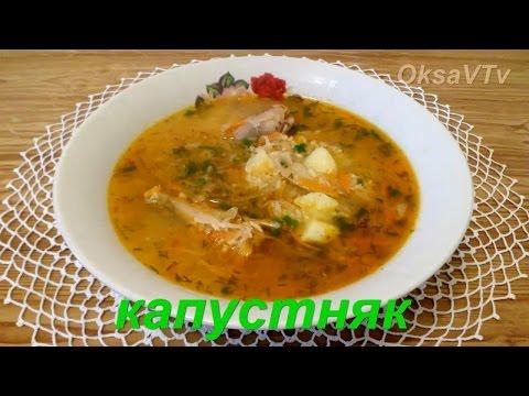 капустняк. cabbage soup. kapustnyak