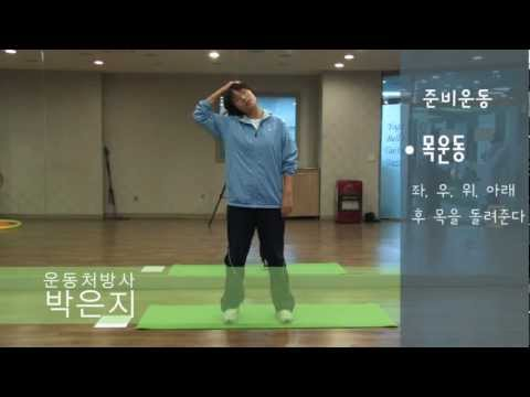 Exercise for Metabolic syndrome