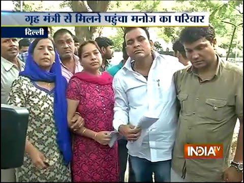 Delhi restaurant shootout: Rajnath Singh assures victim's family of fair probe