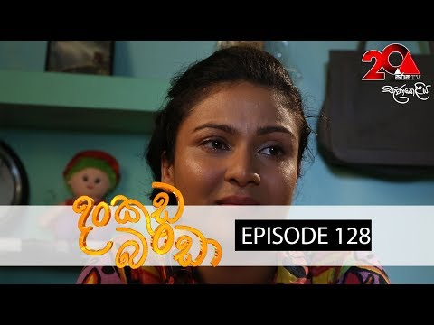 Dankuda Banda | Episode 128 | Sirasa TV 21st August 2018 [HD]