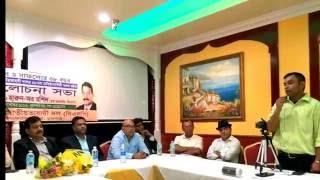 Download বিএনপি'র প্রতিষ্ঠাবার্ষিকীঃ সাবেক ছাত্রনেতা মারুফ খানের বক্তব্য 3Gp Mp4