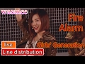 Girls Generation Snsd Fire Alarm Line Distribution Color Coded Live mp3