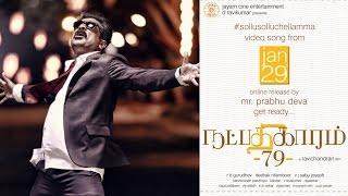 Natpadhigaram - 79 - Sollu Sollu Chellamma Song Promo