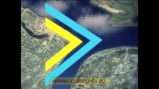 Галилео. Речной порт на стрелке