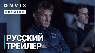 Первые | Русский трейлер | Сериал [2018, 1-й сезон]
