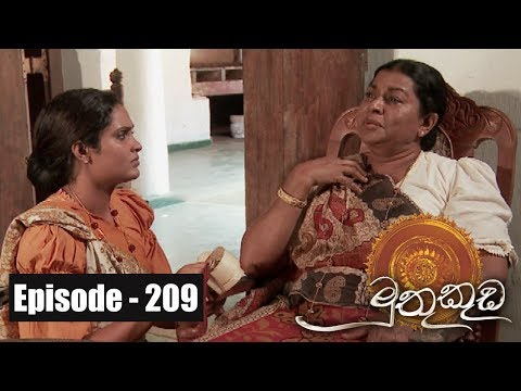 Muthu Kuda  |  Episode 209 23rd November 2017