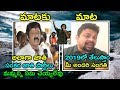 War Of Words Between Balakrishna VS Jansena Vishnu Nagireddy Over Balayya Comments ON Pawan Kalyan