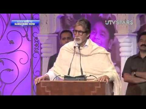 Amitabh Bachchan Sings Agneepath Poem